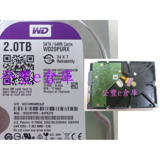 【登豐e倉庫】 F861 WD20PURX-64P6ZY0 2TB SATA3 硬碟冒煙 相片不見 救資料 也修電視 桃園市