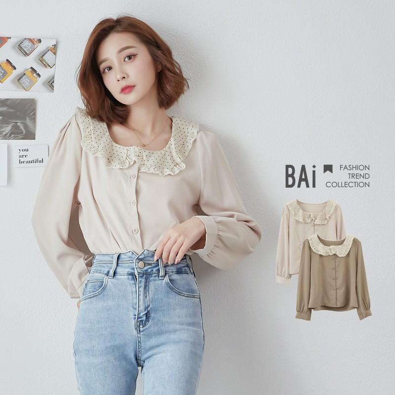 BAI e-shop 點點荷葉披肩領排釦襯衫-【310234】