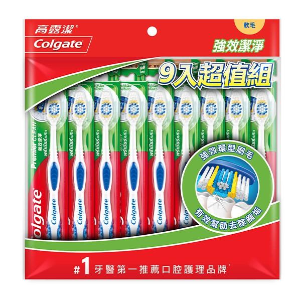 高露潔強效潔淨牙刷 9入【大潤發】