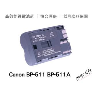 Canon BP-511A 鋰電池 50D 300D Kiss Digital Rebel 一年保固 BP511