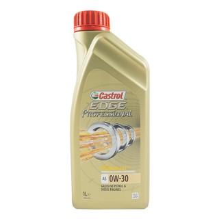 『優購麻吉』附發票 Castrol EDGE Professional 0W30 合成機油 0W30 Volvo 桃園市