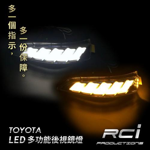LED 跑馬導光 後視鏡 方向燈 適用於 ALTIS VIOS CAMRY PRIUS YARIS