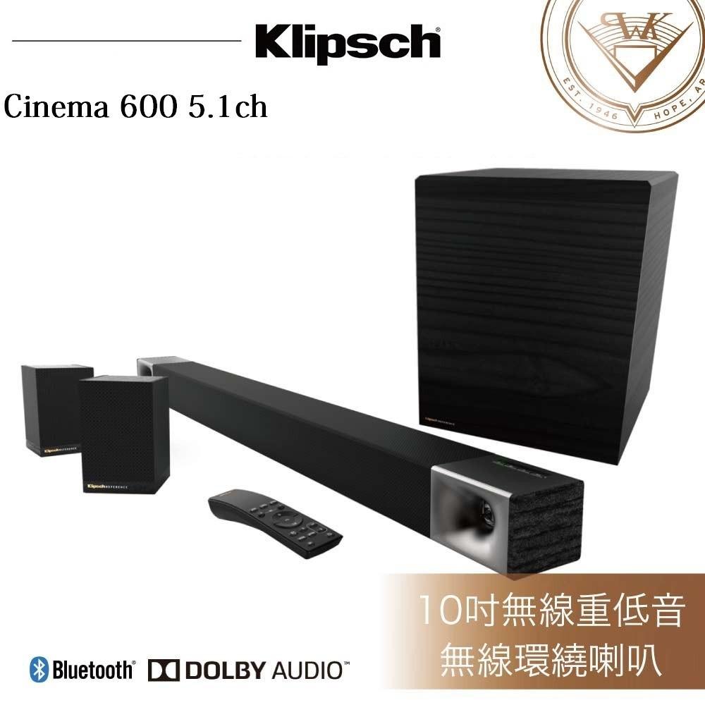(贈送T5耳機+HDMI 2.0 2M) Klipsch Cinema 600 +Surround 3 5.1家庭劇院組