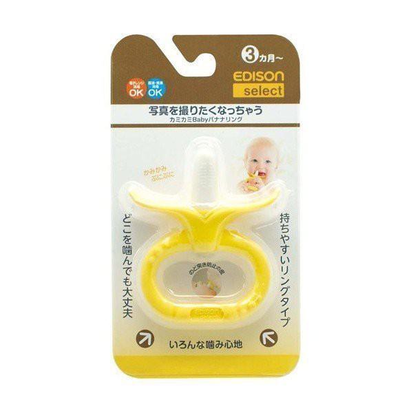 EDISON  select 兒童固齒器 環狀香蕉 BANANA 寶寶香蕉固齒器 咬牙器 磨牙器 寶寶安撫玩具 出清