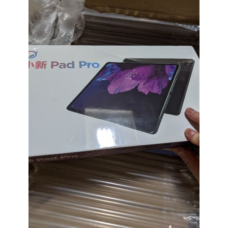 客訂聯想小新pad pro 6+128 2020