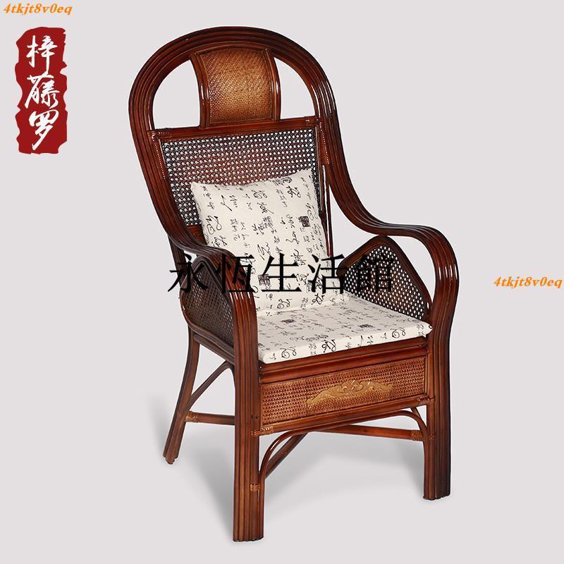 .. . 藤椅 午睡椅 天然藤椅 竹藤沙發 真藤椅子靠背椅家用單人天然手工藤編織老人椅護腰休閑辦公電腦椅