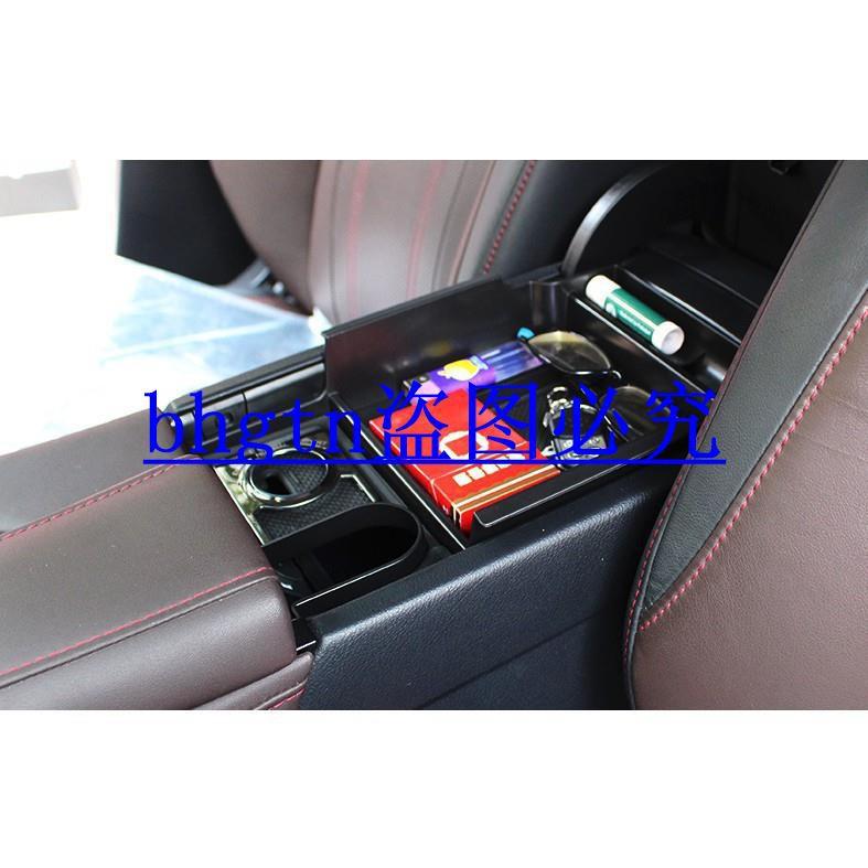Lexus RX300 RX350 RX450H 中央扶手置物盒 零錢盒 扶手盒 隔板 中央扶手 置物盒 扶手箱 RX