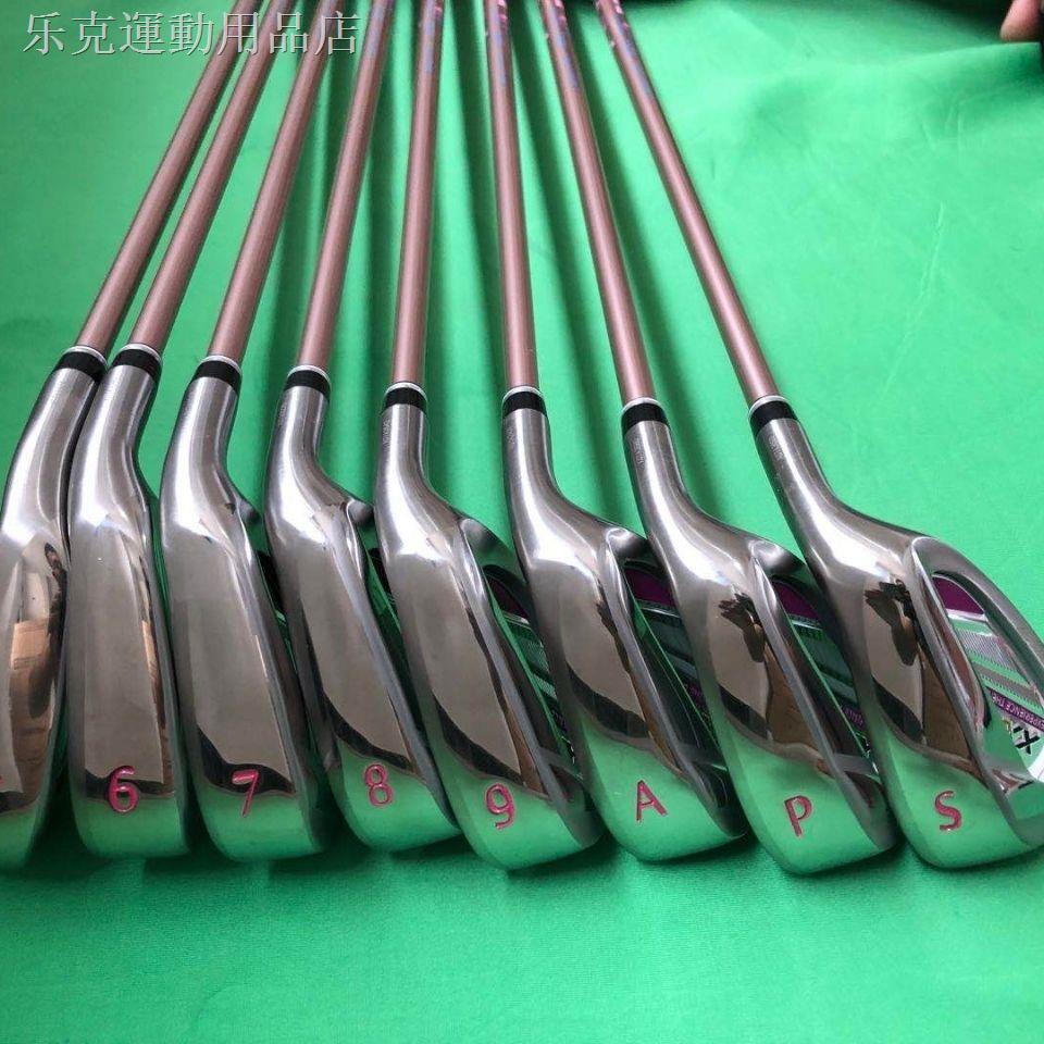 現貨熱銷∈XXIO/xx10 MP1100高爾夫球桿 女用鐵桿組 8支裝