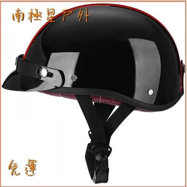 【現貨 免運】VOSS復古頭盔 男女哈雷半盔電動摩托車夏季輕便式安全帽瓢盔小盔體