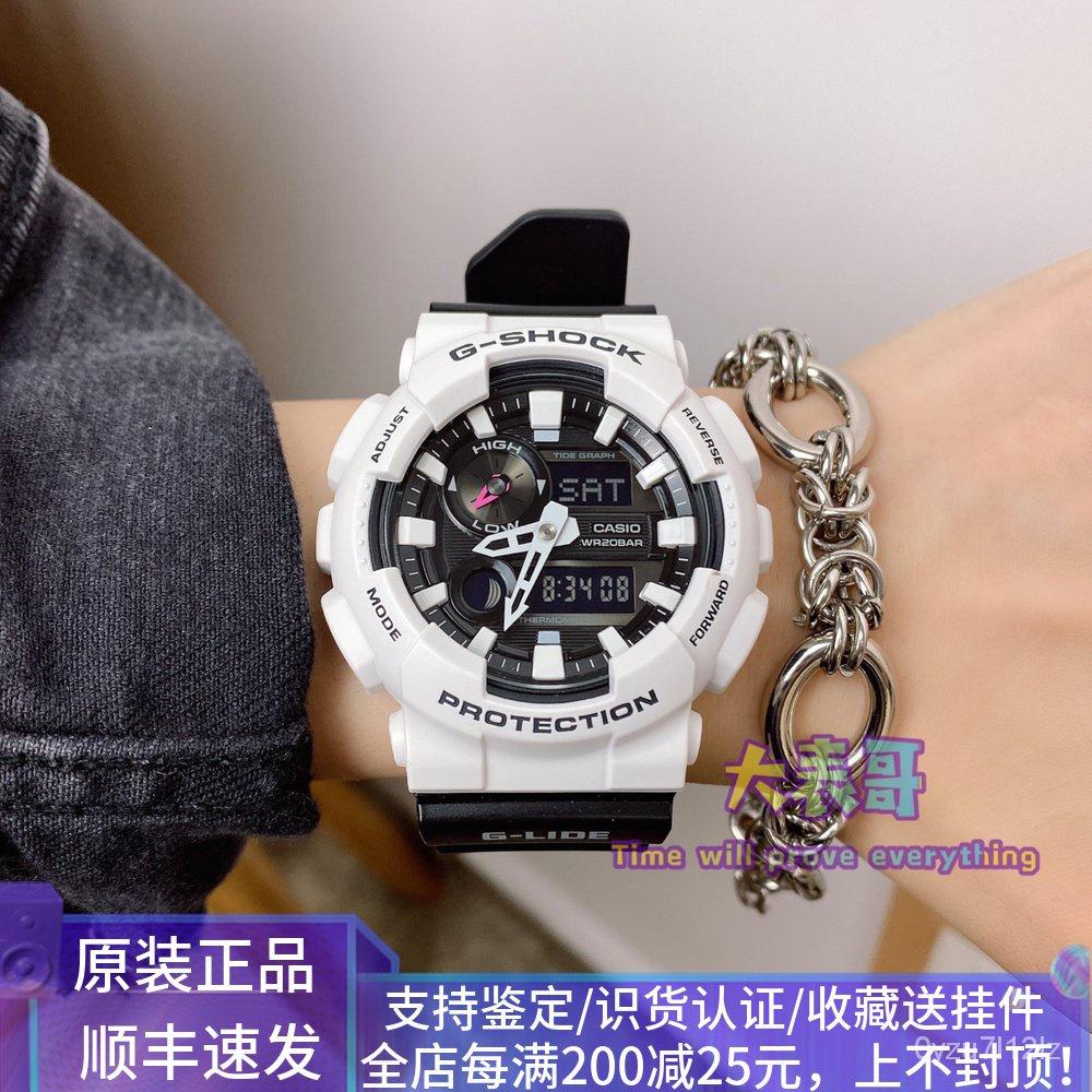 CASIO卡西歐G-SHOCK潮汐溫度防水運動男/女手錶 GAX-100B-7A/1A 5Ple