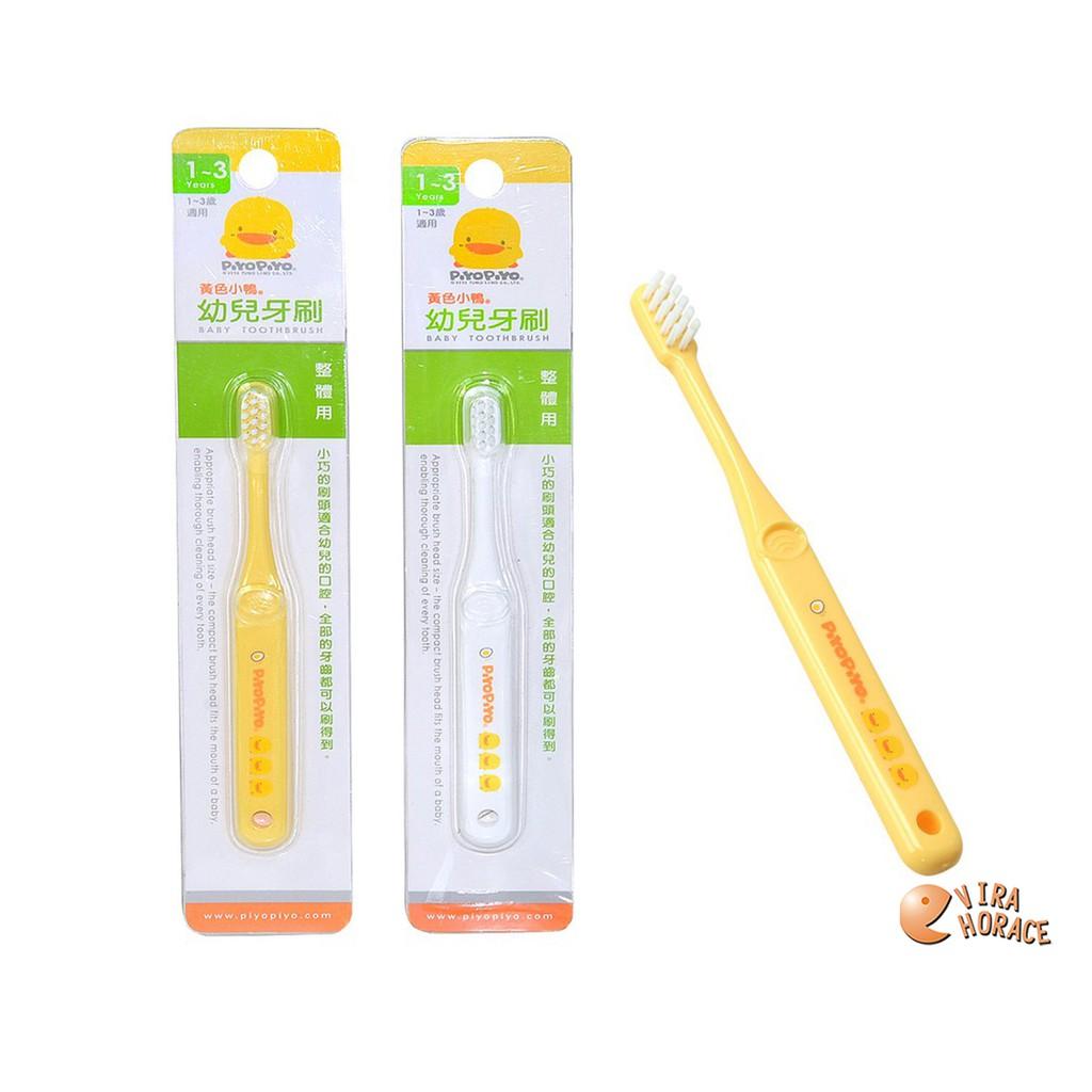 黃色小鴨幼兒牙刷 適合1至3歲寶寶使用 小巧的刷頭 適合兒童的口腔 GT83450 HORACE