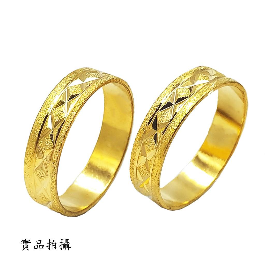 金戒指 6-9號 磨砂X字雙邊 防退色防過敏 仿金 尾戒 鍍24K金色 艾豆『H3936』