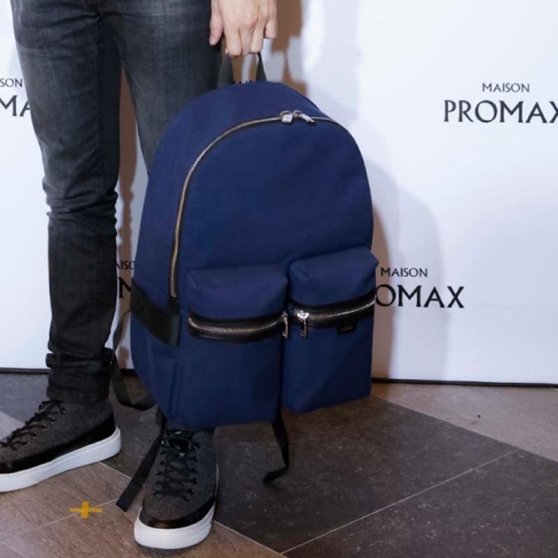 maison promax  後背包