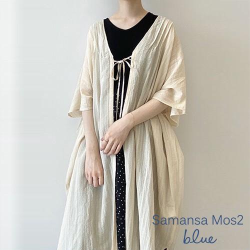 Samansa Mos2 blue 棉質寬袖V領開襟洋裝(FG16L0H1080)
