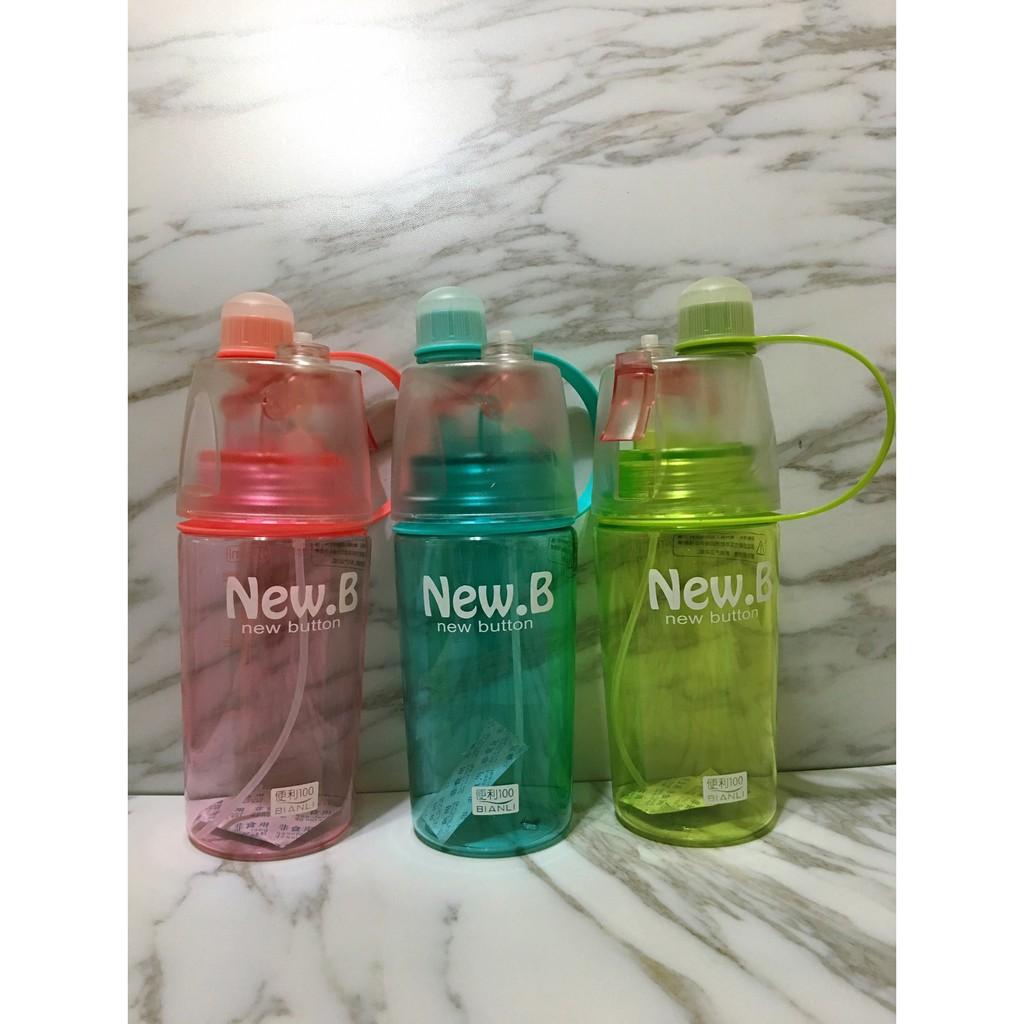 韓版女戶外塑膠水瓶噴霧運動水杯子防漏可愛學生塑料水杯隨手杯子 400ML