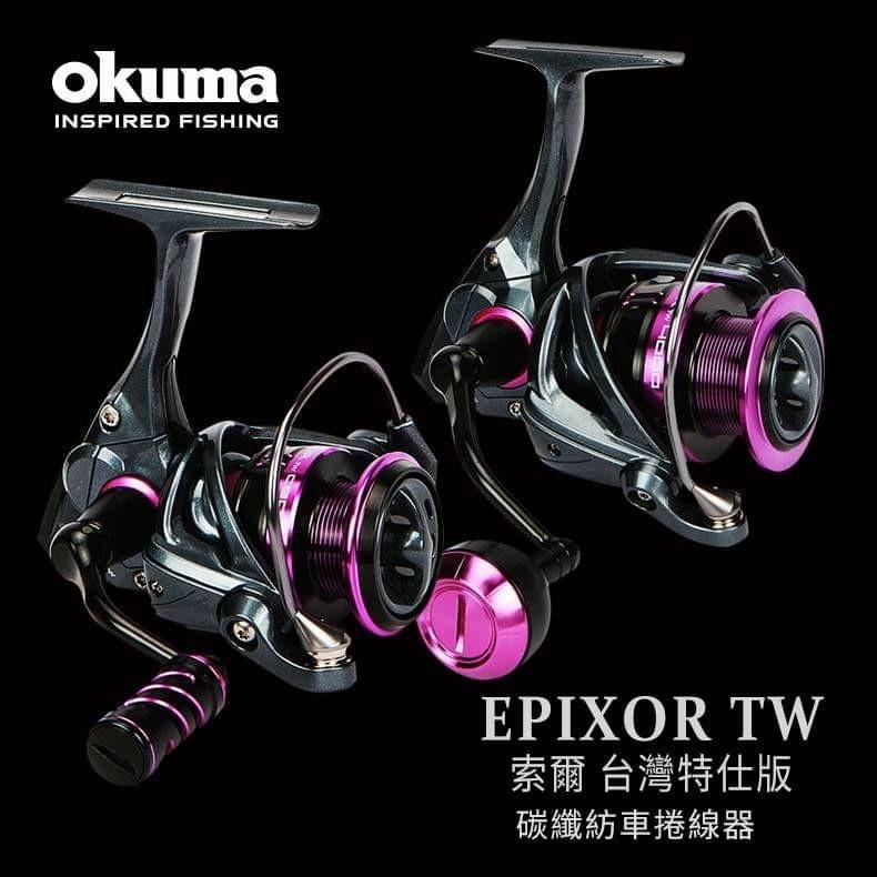【紫戀💜釣】okuma 索爾 Epixor TW  碳纖紡車捲線器   台灣特式版