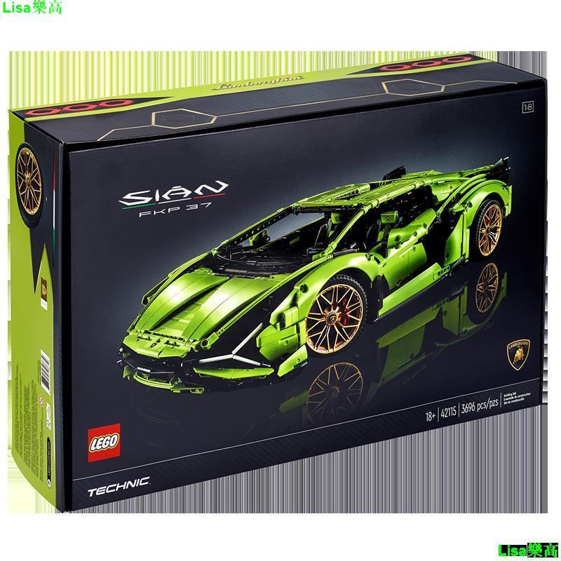 LEGO樂高積木42115機械組蘭博基尼跑車成年高難度玩具