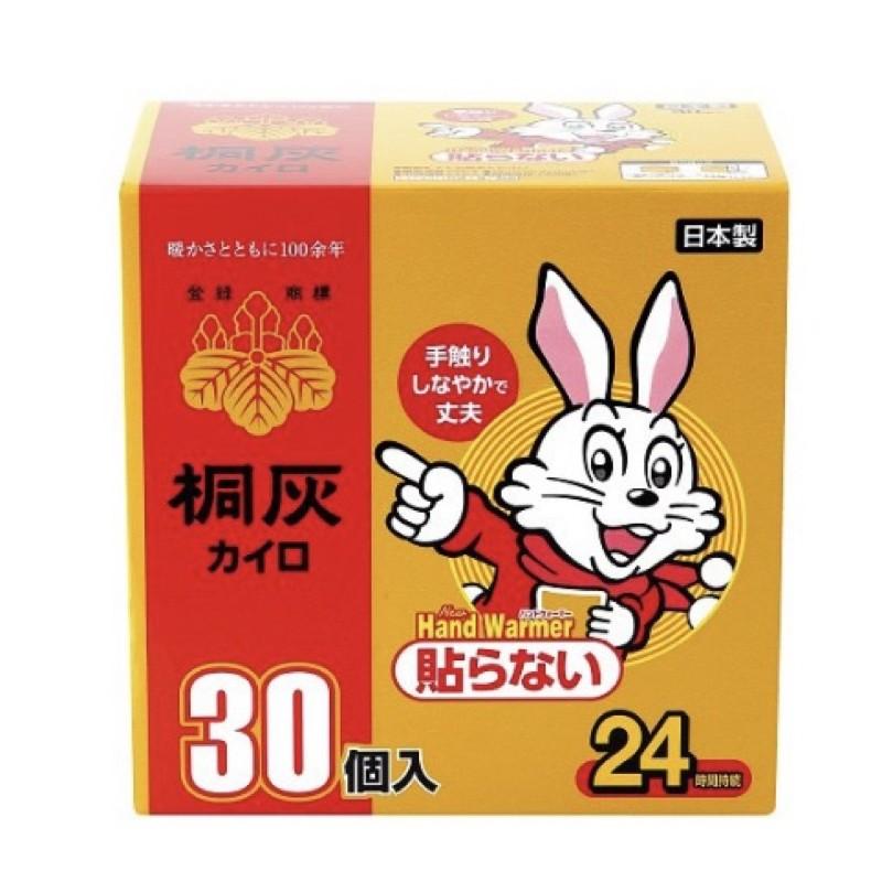 現貨 日本 小白兔 桐灰 手握式 24小時 黏貼式 14小時 長效 暖暖包 30片裝