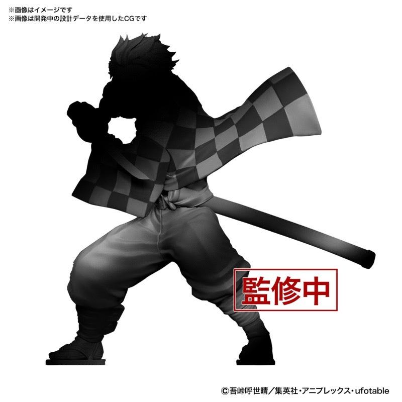 [預購] BANDAI 鬼滅之刃 竈門炭治郎 組裝模型 2021年01月