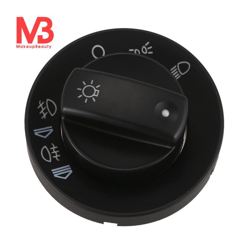 汽車大燈霧燈開關維修套件蓋,用於奧迪A4 S4 8E B6 B7 2000-2007 8E094153A汽車配件