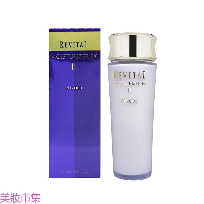 SHISEIDO資生堂 莉薇特麗全效乳液EX(II)-美妝市集