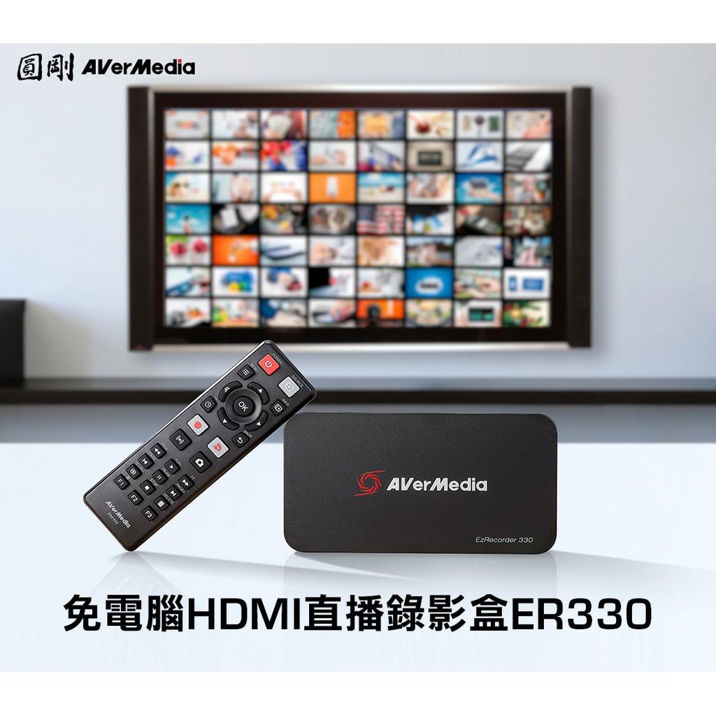 【喬格電腦】圓剛 ER330 免電腦HDMI 直播錄影盒