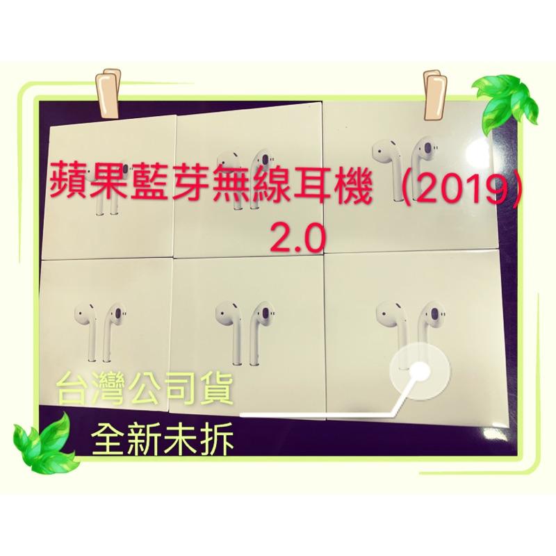 (逢甲可自取)全新未拆台灣原廠蘋果Apple AirPods 無線藍芽耳機  第2代 搭配有線充電盒 非一代 PRO