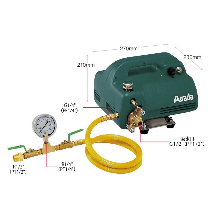 【我是板橋人】 ASADA淺田 EP-40 電動式試水壓機 PE PVC 白鐵耐壓管 壓力測試 凡而製造測試
