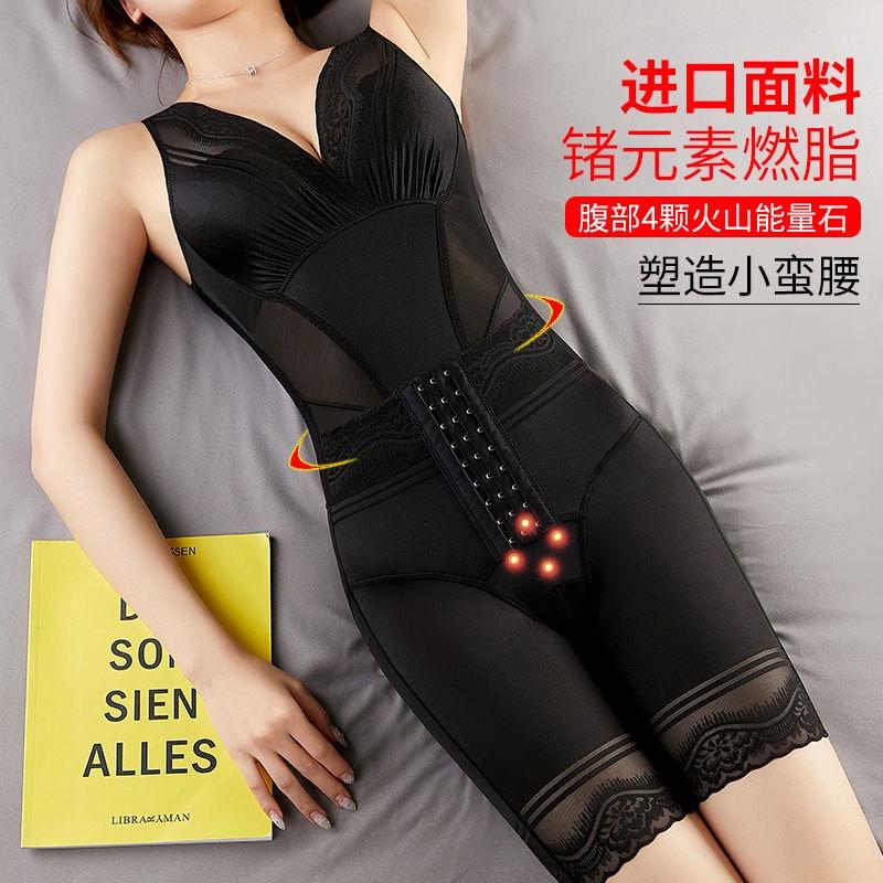 秒殺&加強版華博美人計塑身衣減肥收腹提臀塑形美體束身連體瘦身衣