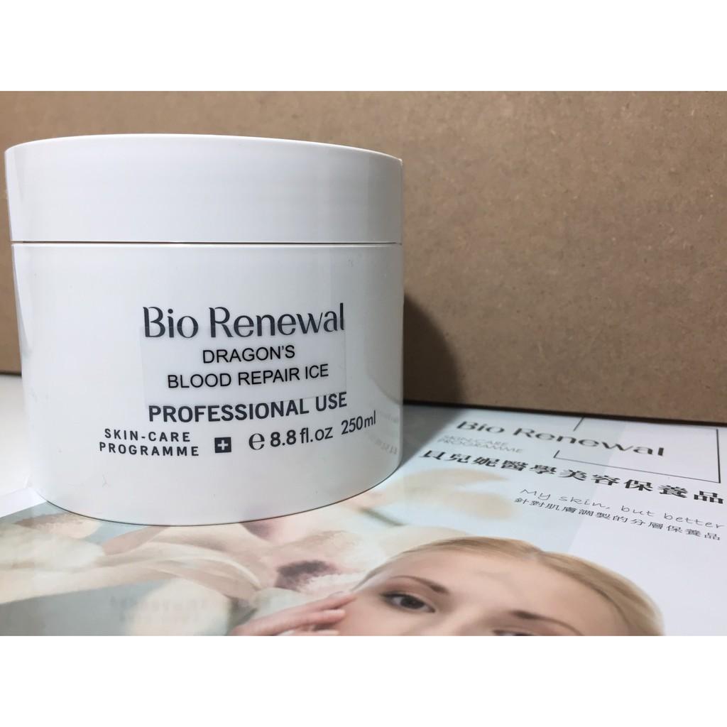 『現貨、全新、免運』【Bio Renewal】龍血修護凍膜250ml