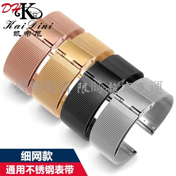 【現貨 免運】新款 熱賣 凱帝尼 適配恆圓EONE經典系列手錶帶 米蘭尼斯網帶 16 18 20mm