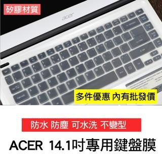 ACER 宏碁 aspire V5-473PG V5-473G E5-471G 鍵盤膜 鍵盤套 鍵盤保護套 新北市