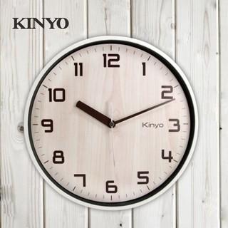 可超取》可用免運卷》【KINYO 】CL-156 11吋 時鐘 北歐風木紋掛鐘 時鐘 壁掛設計/ 靜音 嘉義縣