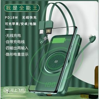 數顯 自帶線 20000mAh 支援無線充 行動電源 大容量 充電器 移動電源 旅行 行動充 蘋果 安卓 桃園市