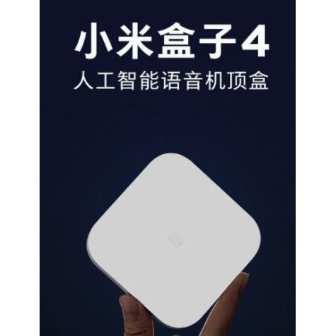 小米盒子4 2G/8G 64位元【越獄翻牆版特價】4KHDR 電影綜藝卡通連續劇+大陸台灣直播-二手/2020年購