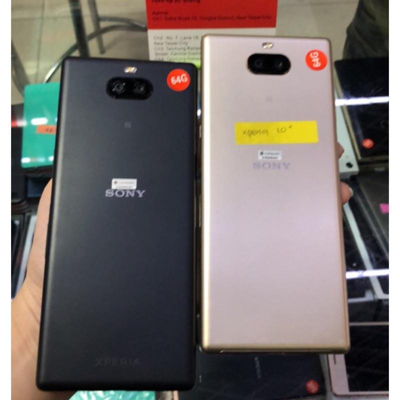 99新無傷 Sony Xperia 10 plus 6.5吋 6+64G 二手機 台灣公司貨 台中 永和  實體店