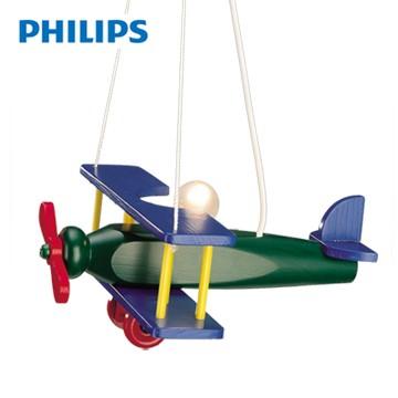 PHILIPS飛利浦 童趣系列-小飛機吊燈QPG316 通過歐盟無毒檢測 貨號A06