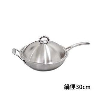 UCOM新都會多層複合炒鍋單柄30cm 臺中市