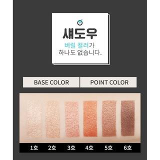 韓國 Apieu 寶石光氣墊眼影棒 1g 眼影 氣墊 眼影棒 多款顏色可選 正韓 A'pieu 新北市