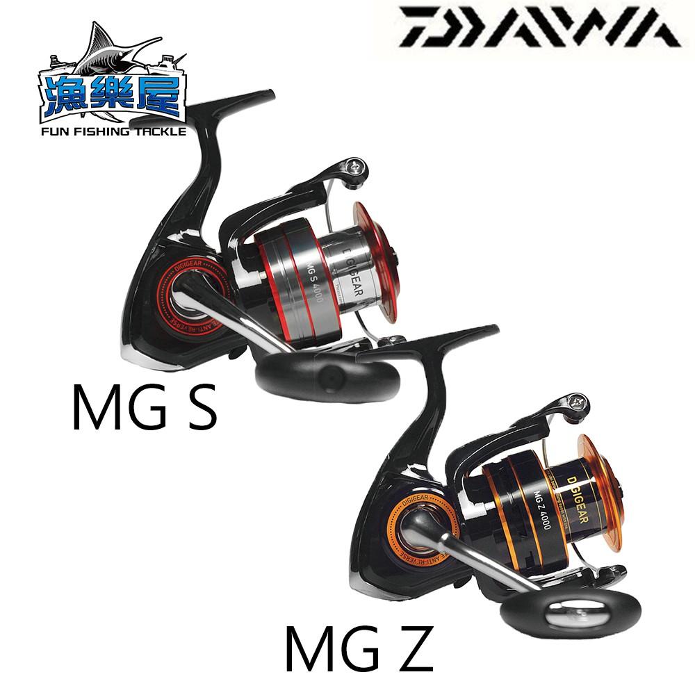 《DAIWA》大和 紡車捲線器 捲線器 MG S MG Z   漁樂屋