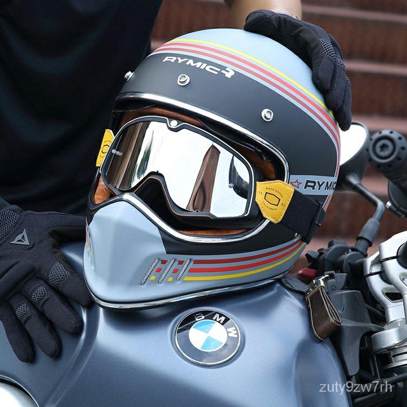 🔥熱銷🔥安全帽 自行車安全帽 腳踏車安全帽 單車安全帽 RYMIC復古全盔摩托車頭盔個性酷越野踏板電動男女四季機車安全帽