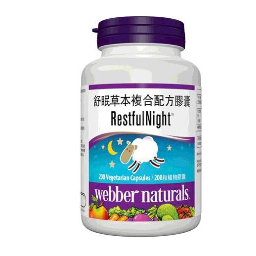 Webber Naturals 舒眠草本複合配方膠囊 200粒 W990253