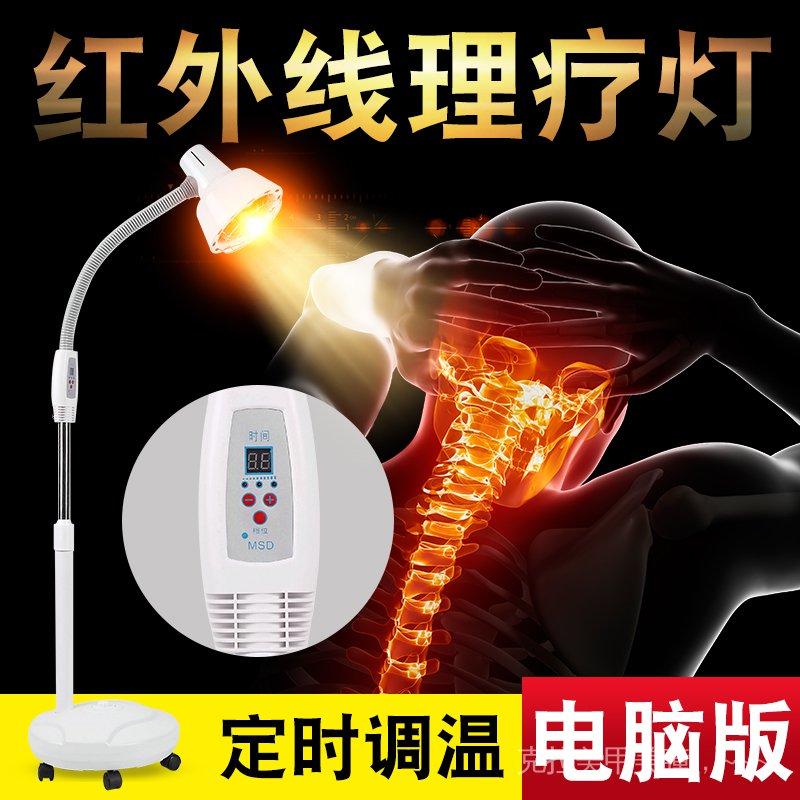 新品 現貨神燈烤燈家用理療燈熱敷電烤電燈醫用遠紅外線取暖燈泡治療理療器