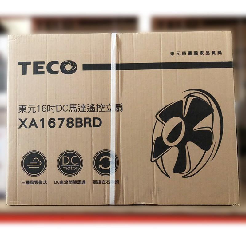【免運】東元 XA1678BRD 16吋 DC 直流遙控立扇 *附發票