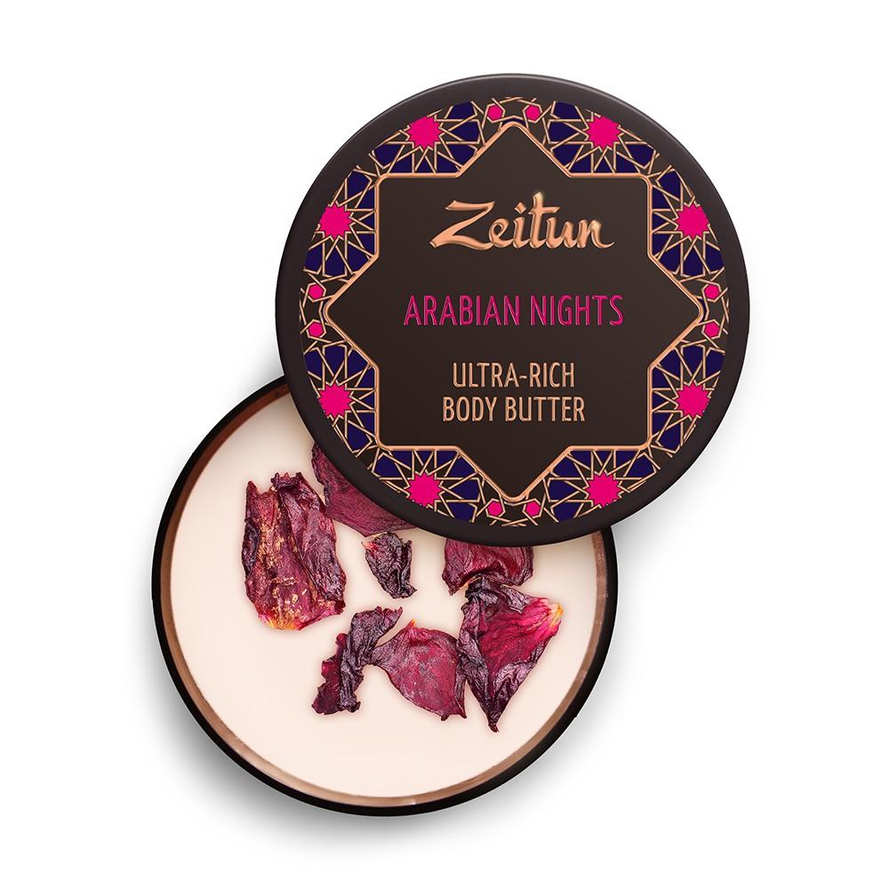 俄羅斯Zeitun莎杜植萃阿拉伯之夜魅惑身體乳霜200ml [徜徉在阿拉伯的一千零一夜裡]