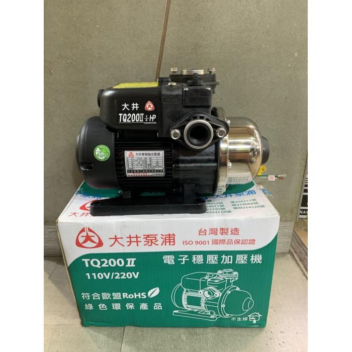 DIY水電材料 大井TQ200B-1/4HP電子穩壓加壓機/不生鏽抽水馬達/電子恆壓機 塑鋼外殼