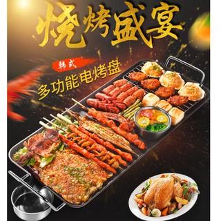 電烤盤 ❤ 台灣電壓 110V  無煙不粘 燒烤盤 燒烤機 烤肉機 BBQ 烤架 烤盤 菲仕德