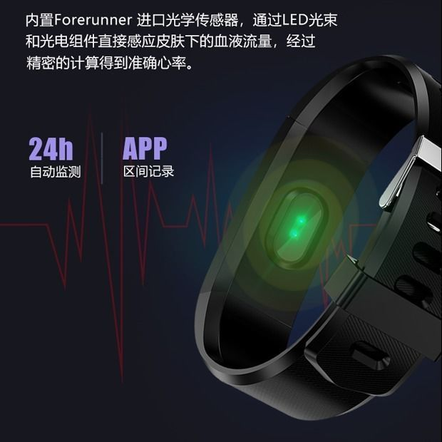 ❤️❤️小米6紅米note3 note4 note2運動智能手環手表測心率血壓血氧計步