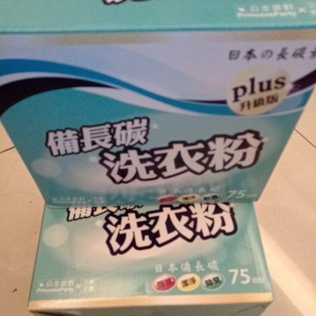 一盒只要130備長碳洗衣粉/橘子工坊洗衣精/五合一洗衣膠囊/植淨美