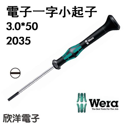 德國Wera 精密電子一字小起子 2035 1.8*40